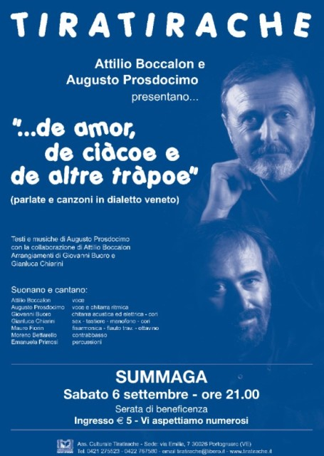 Locandina Tiratirache - Attilio Boccalon e Augusto Prosdocimo